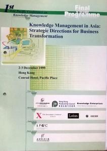 APKMC1999-HK